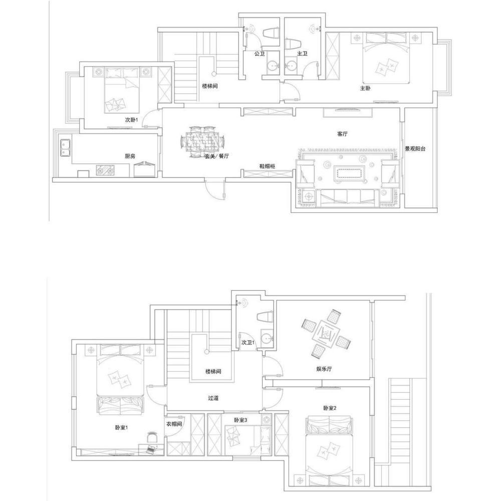 连体房子手绘矢量图